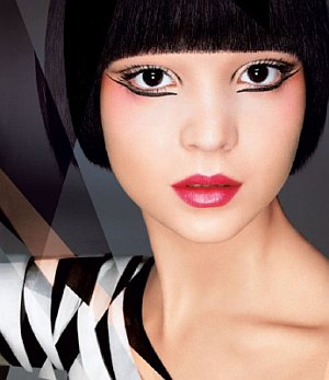 Shiseido na jesień